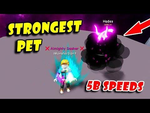 5 BILLION SPEEDS & THE BEST LEGENDARY PET (Hades - Max Level) In Dashing Simulator!! [Roblox]