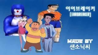 던파 전직영상 패러디[퉁퉁이,이어브레이커]
