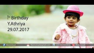birthday Y.ATHRIYA  film from kaathadi song  Adada Daa