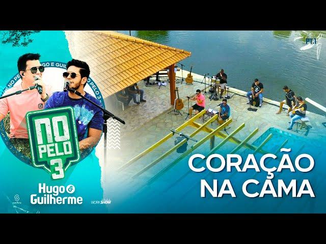 Hugo e Guilherme - Coração na Cama I DVD No Pelo 3