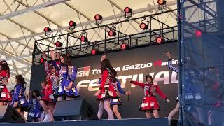 2017年12月10日 AKB48 チーム8 富士スピードウェイ スペシャルライブ① ...