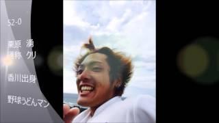 琉球大学ウインドサーフィン部 新人戦紹介ムービー