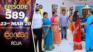 ROJA Serial | Episode 589 | 23rd Mar 2020 | Priyanka | SibbuSuryan | SunTV Serial |Saregama TVShows