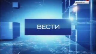 Россия 24. Вести Марий Эл 09 12 2015