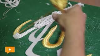 تعرف على «الحاج صبحي».. تعلم صناعة «السيرما» في دار «كسوة الكعبة»