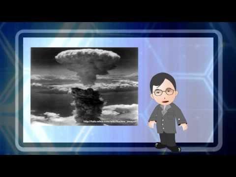 วิชาฟิสิกส์ - บทเรียน ปฏิกริยานิวเคลียร์