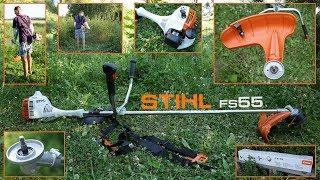 Бензокоса STIHL FS 55 - Подробный Обзор и Тест