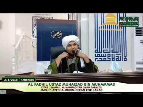 Kitab Syamail Muhammadiyah Pdf