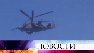 В Сирии при крушении вертолета погибли два российских летчика.