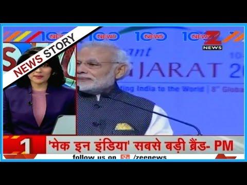 News 100 @ 7 30 | PM Modi inaugurates Vibrant Gujrat Summit in Gandhinagar