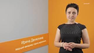 Обзор «География России. Учебник и практикум»