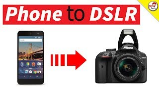 Make Your Mobile Camera Like DSLR | Tamil Tech Super App