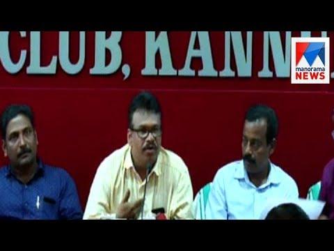 Cable TV operators | Manorama News