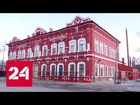 В Петровске завершают капремонт музея Ивана Панфилова - Россия 24