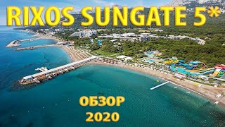 Rixos Sungate 5 Отдых в Турции в условиях карантина 2020