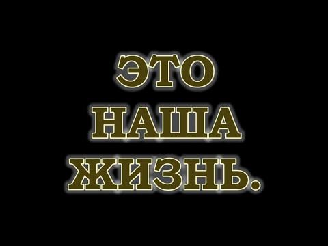 Запрет на съемку! 03.05.2017 г. Озерск Челябинская обл. м/н Семья Водолей Карла Маркса 29 В