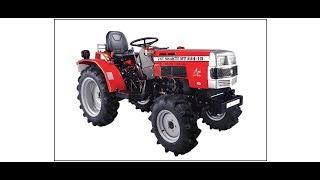 VST Tillers tractor