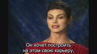 ABC 'V' - Interview with Morena Baccarin русские субтитры