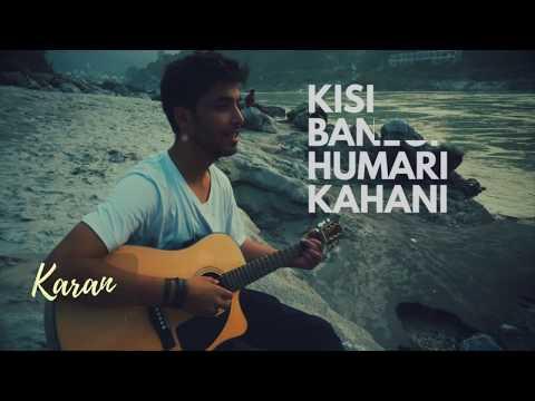 Oh Oh Jane Jana | Karan Nawani | Salman Khan