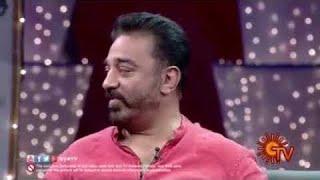 Paapanasam Kamal kavithai in Sun Tv - Thamaya Oh Thamaya...