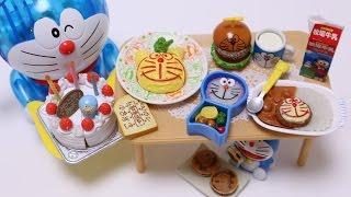 bonobos25 × jsc Doraemon ~ ドラえもん 大好きごはん Re-MeNT