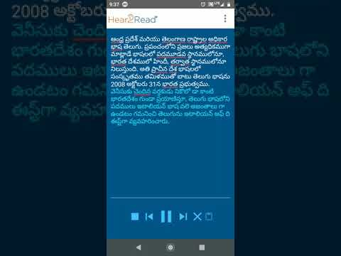 Telugu Text To Speech by Hear2Read (Female voice) - Apps on