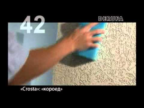 Штукатурка боларс мастер класс видео пошаговый #13