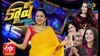 Cash| Rahulsipligunj,Rohini,Himaja,AshuReddy| 27th June 2020 | Full Episode | ETV Telugu