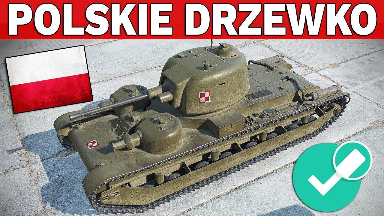 POLSKIE DRZEWKO GOTOWE – World of Tanks