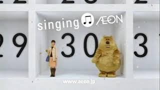 イオン CM(2005年) 乙黒えり 動画 8