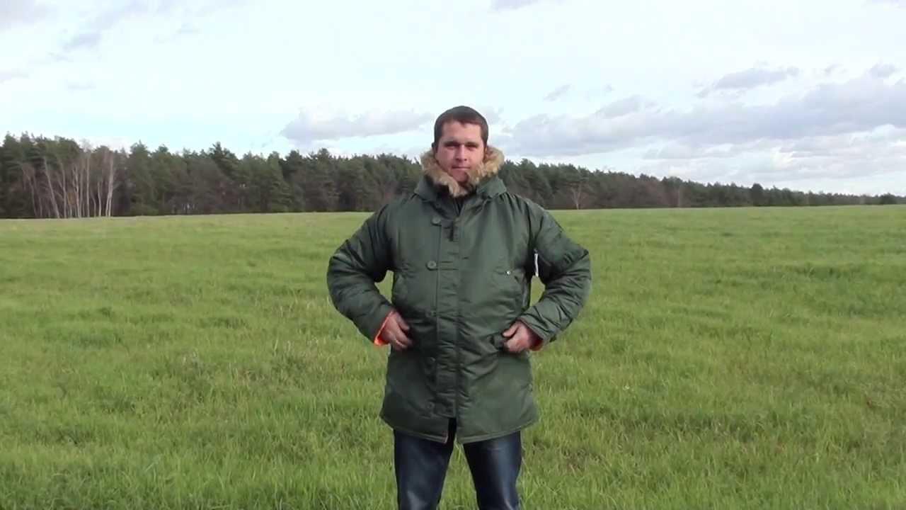 20 ноя 2013. Отличное качество товара. Куртку можно брать смело не раздумывая. Фото, ссылка: http://www. Tinydeale. Ru/publ/odezhda_obuv/kurtka_aljaska_aliexpress/ 10-1-0-28.