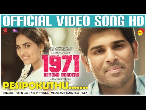 Pesipokuthu Official Video Song HD | 1971 Beyond Borders | Allu Sirish | Srushti Dange | Major Ravi