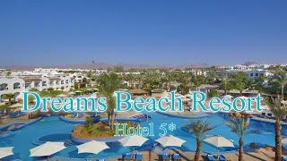 Sharm Dreams Resort 5 Египет Шарм Эль Шейх Отзыв 2019