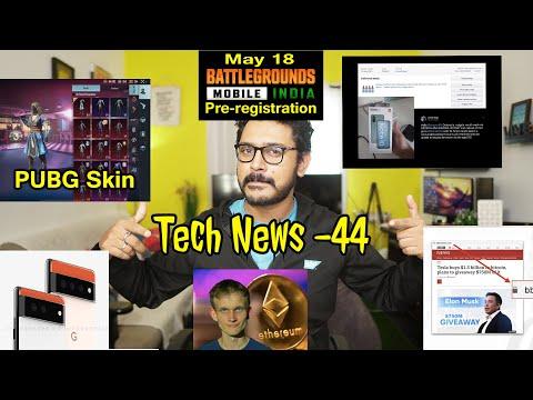 Tech ನ್ಯೂಸ್: ಹಳೆ PUBG skin Pre-registration, Google Pixel 6, Vivo Poco extend warranty, Tesla crypto