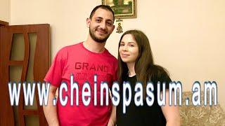 Qaxcac Spasum en - Kristina Karapetyan, Karo Naghdalyan