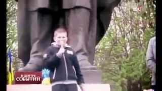 Ненависть с пеленок. Наследники Украины.