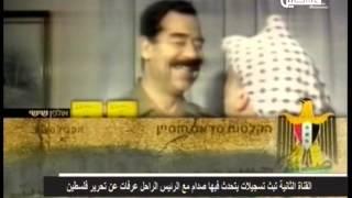 فيديو نادر صدام حسين يتحدث مع ياسر عرفات عن ضرب إسرائيل بالأسلحة الكيميائية