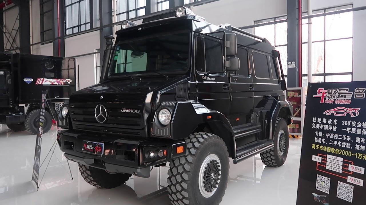 Mercedes Box Suv >> MERCEDES-BENZ UNIMOG U5000 WAGON QUICK LOOK - YouTube