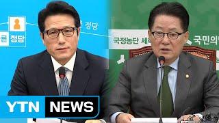 여권, 개헌 필요성 역설...야권, 박 대통령·황교안 …