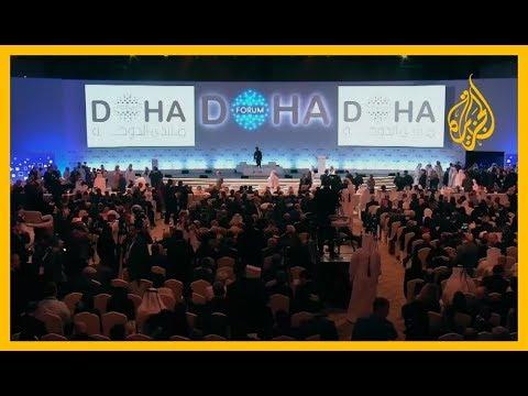 اختتام أعمال منتدى الدوحة.. منصة للتأكيد على أهمية التعاون الدولي  - نشر قبل 11 ساعة