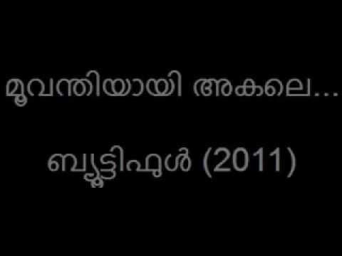 moovanthiyayi akale karaoke