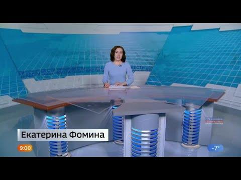 Вести Чăваш ен. Выпуск 14.02.2020