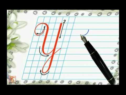 Luyện tập viết chữ Việt truyền thống