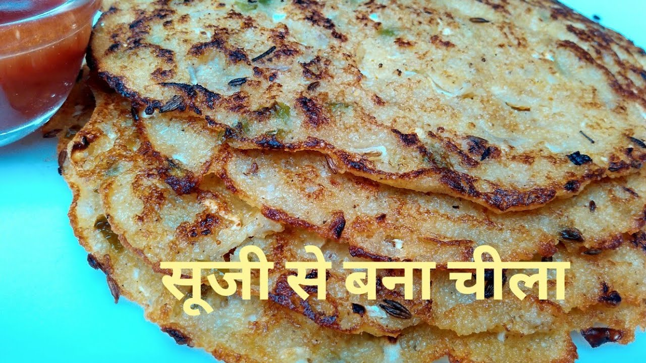 Suji ka cheela recipe in hindi by indian food made easy rava suji ka cheela recipe in hindi by indian food made easy rava chilla rava recipes for breakfast forumfinder Choice Image
