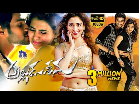 Alludu Seenu Full Movie || Samantha,...