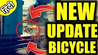 PUBG Mobile New Upcoming Update || New Vehicle Bicycle || hindi