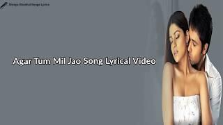Agar Tum Mil Jao Song | Female Version | Lyrical Video | Zeher