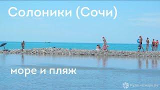 видео Отдых в Салониках (Греция): фото и отзывы
