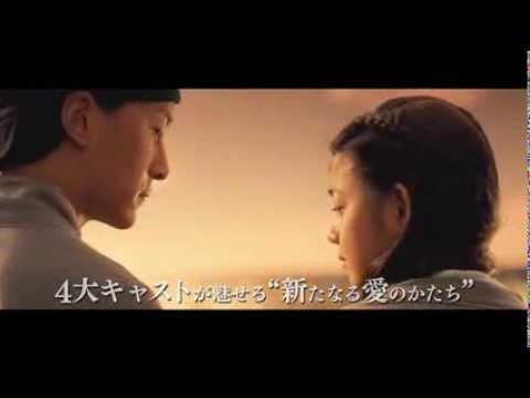 映画『花様 たゆたう想い』予告編
