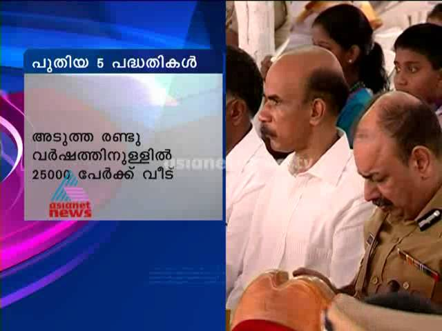 Free treatment for cancer patients in govt. hospitals : Oommen Chandy
